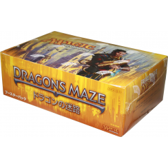 Magic The Gathering Dragon's Maze Booster Box (Japanese), 36/Pack