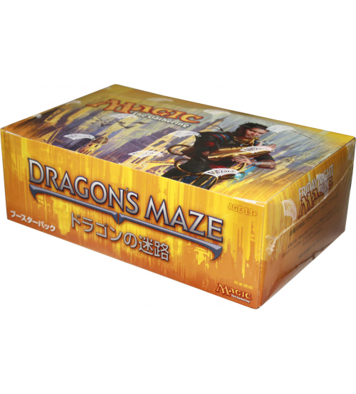 Magic: The Gathering Dragon's Maze Booster Box, 36/Pack (Japanese)
