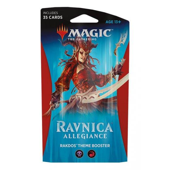 Magic: The Gathering Ravnica Allegiance Guild Kit - Rakdos