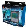 Magic: The Gathering Kaldheim Commander Decks Set of 2