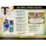 2018 Topps Triple Threads Baseball Hobby Mini Box