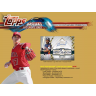 2018 Topps Update Series Baseball Hobby Box